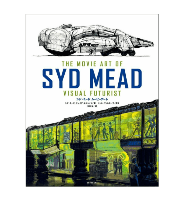 syd mead book with futurist illustrations. syd mead book